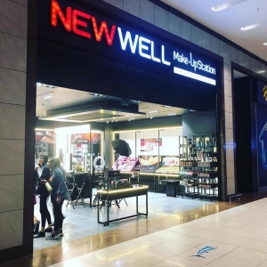 New Well Diyarbakir Store
